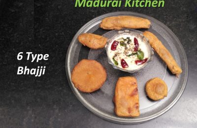 Madurai Kitchen Bhajji