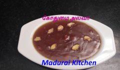 Madurai Kitchen Gothumai Halwa